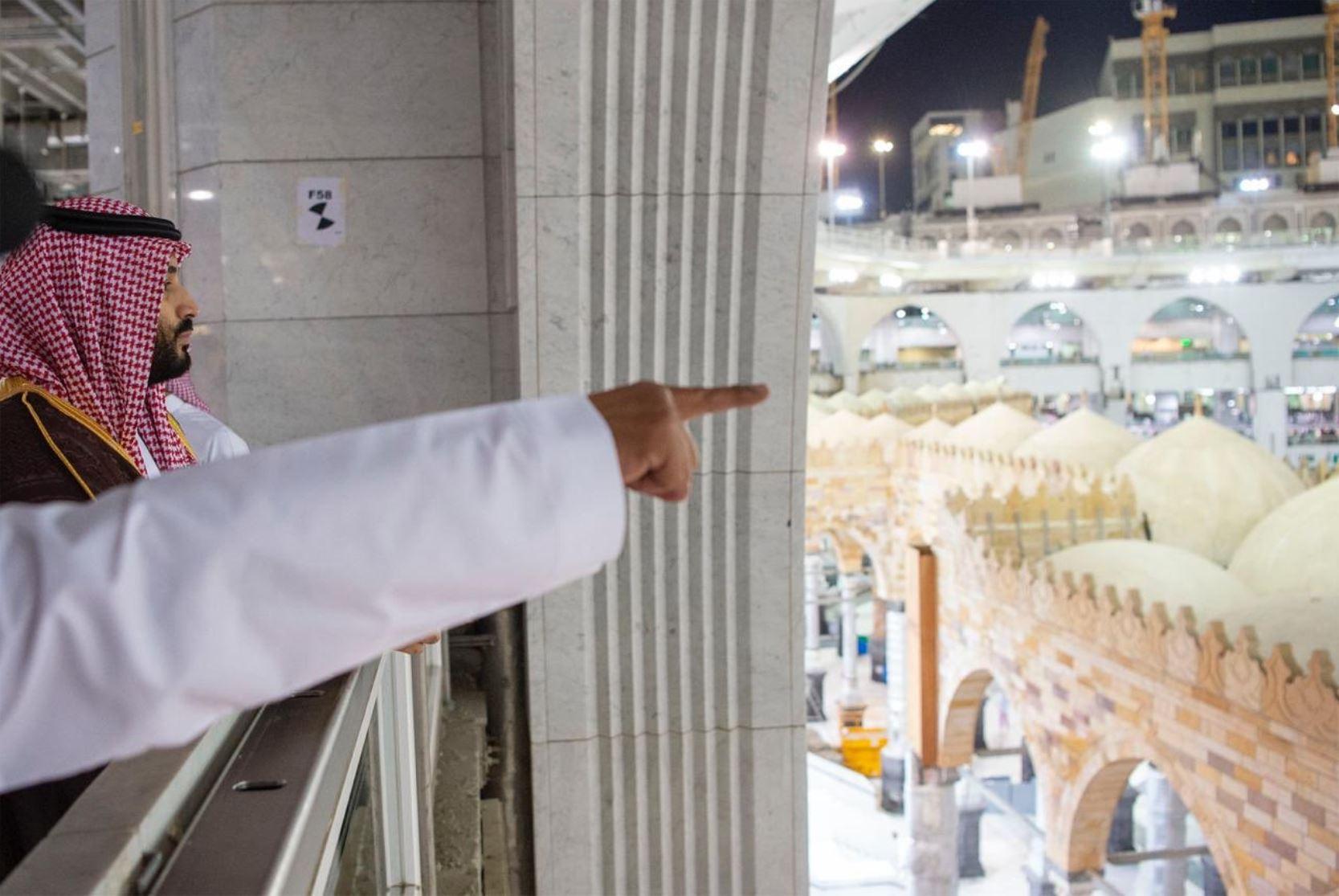 सऊदी अरब में 31 जुलाई को मनाया जायेगा पहला ईद-उल-अजहा, यहां देखे छुट्टी के लिए जारी की गई सभी तारीखें